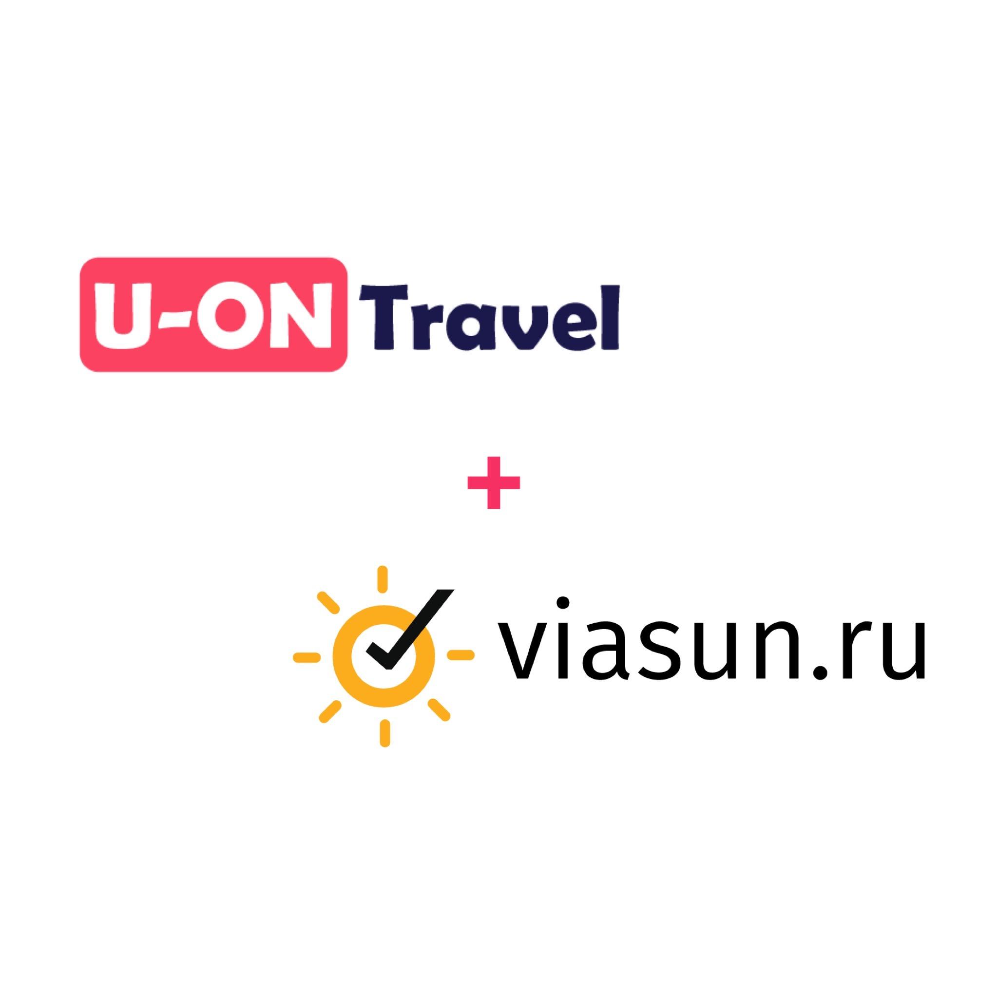 Простой способ получить заявки в личный кабинет U-ON.Travel. Обзор интеграции с Viasun